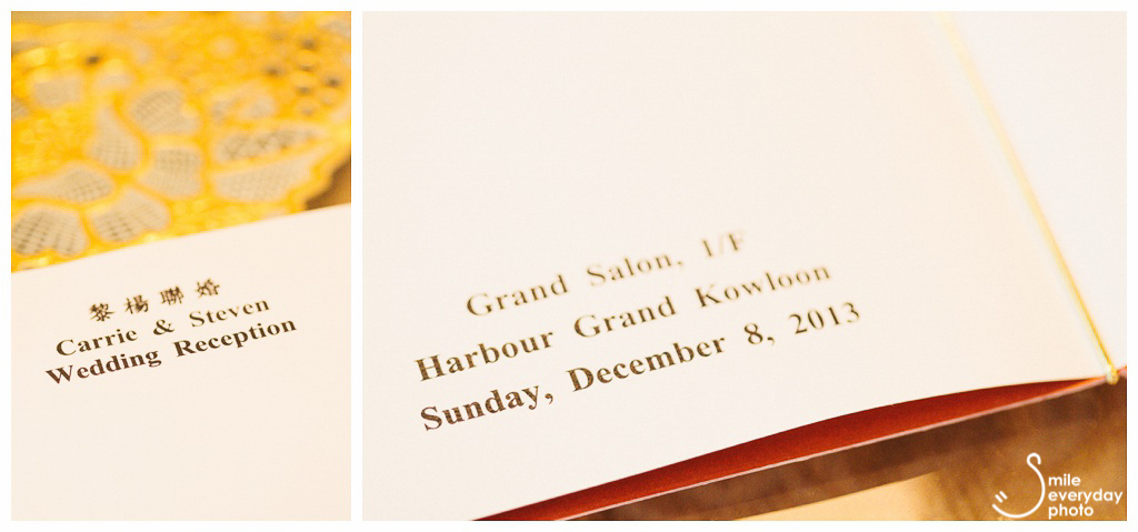 Harbour Grand Kowloon Grand Salon