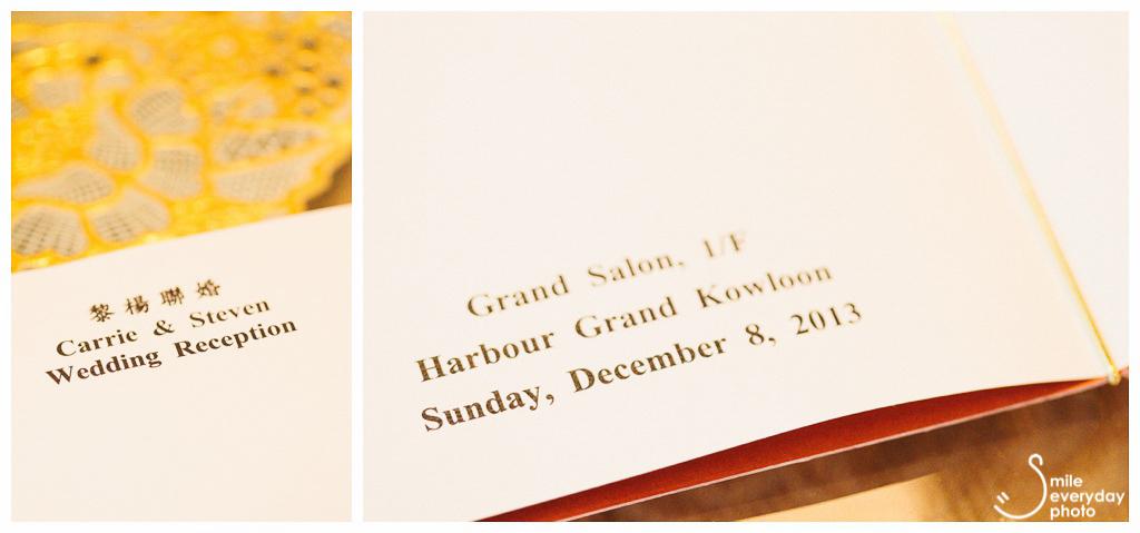Harbour Grand Kowloon Grand Salon
