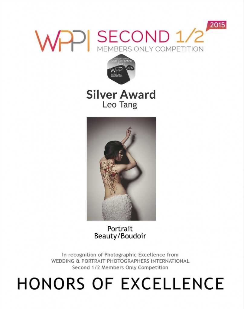 2016 - WPPI The Annual: 16x20 Print, Album + Filmmaking Competition