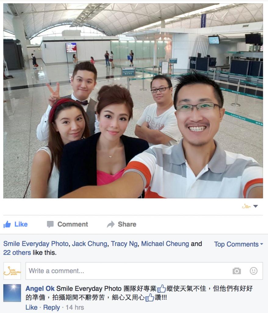 Screen Shot 2015-09-01 at 1.46.42 pm