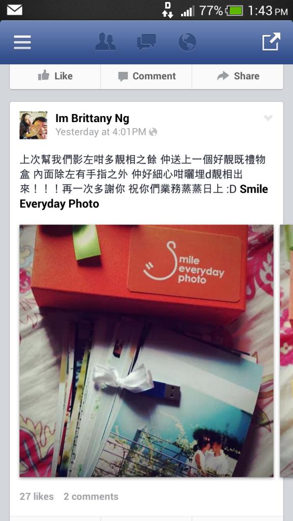 Screenshot_2013-11-10-13-43-06